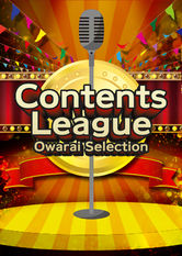 Search netflix Contents League Owarai Selection
